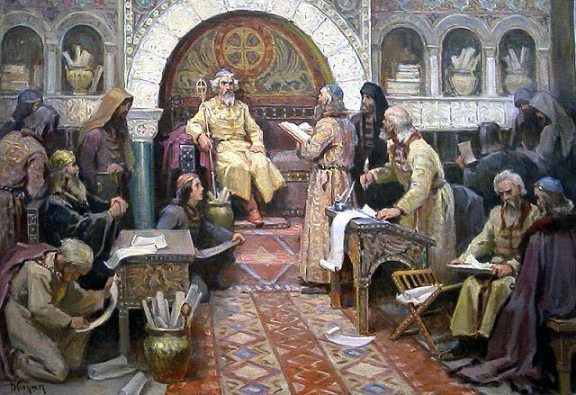 Български Цар