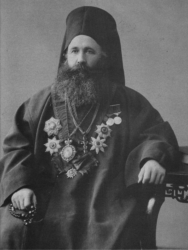 Екзарх Йосиф I