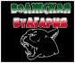 Волжка България