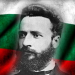 Христо Ботев