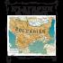 Велика България