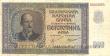 банкнота от Царство България